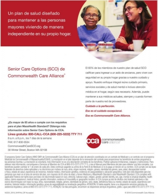 Senior Care Options (SCO)