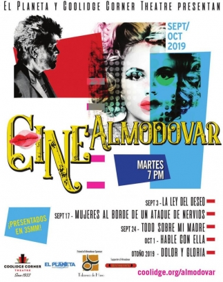 Cine Almodovar