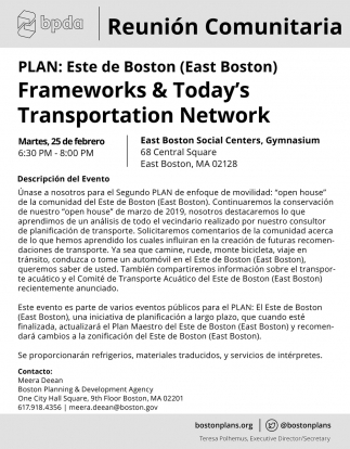 Frameworks & Todays Transportation Network