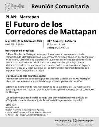 El Futuro de los Corredores de Mattapan
